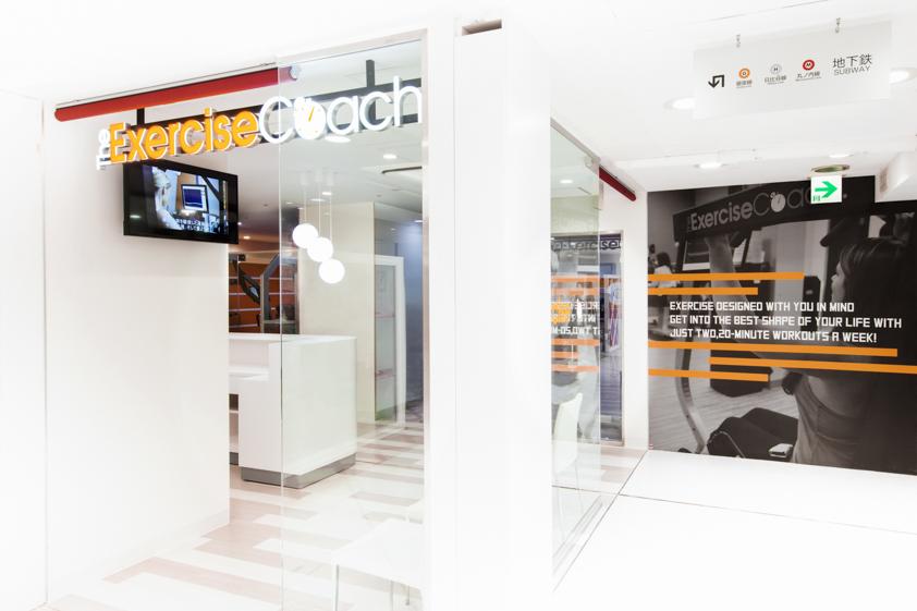 エクササイズコーチ 銀座店の画像